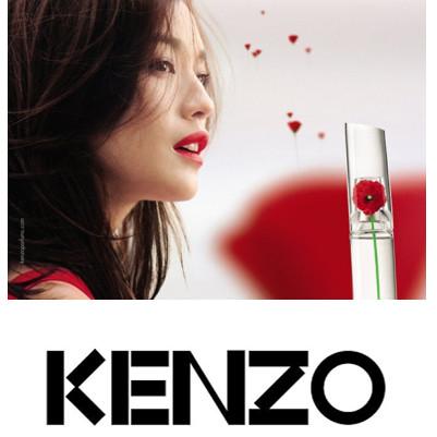 Kenzo高田贤三 香水系列