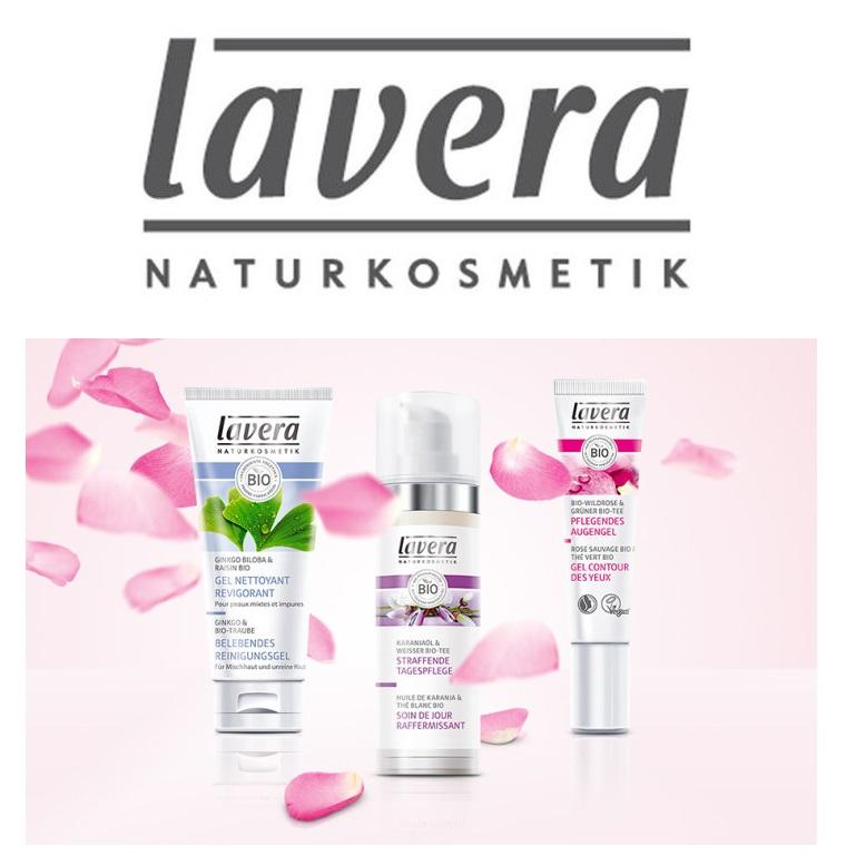 德国天然有机护肤 Lavera