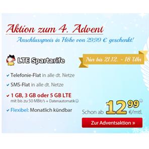 德国全网通话短信免费+LTE高速上网手机卡