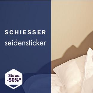 德国老牌 Schiesser 男女内衣家居服及儿童内衣家居服