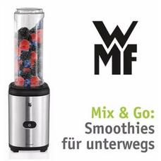 WMF Kult Mix Go便携榨汁机 夏天打沙冰,冬天打豆浆