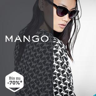 穿出精彩自我 Mango时尚女装专场