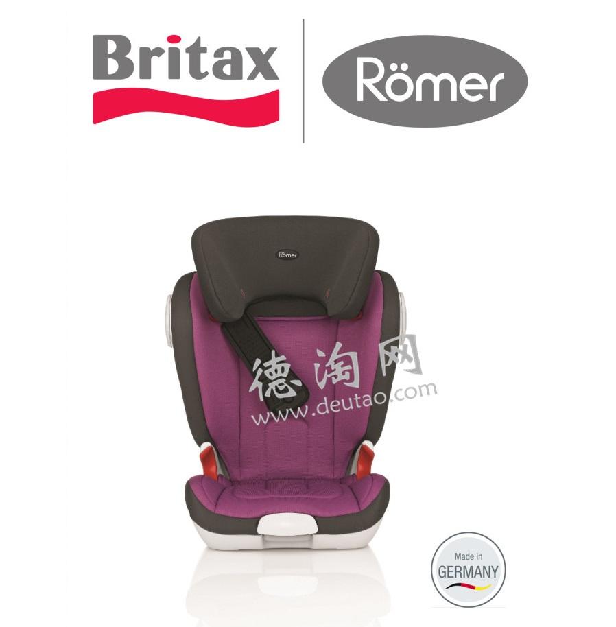 德国制造!Britax Römer Kidfix XP SICT儿童安全座椅