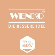 家用收纳用品专家Wenko