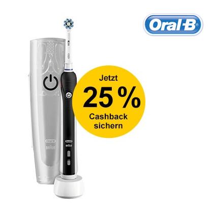 Oral-B Pro 2500 欧乐比电动牙刷