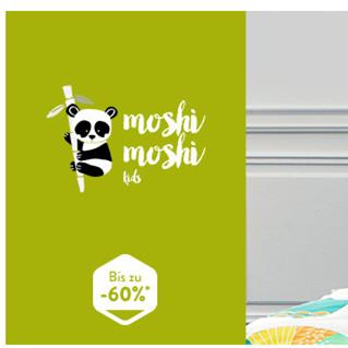 MOSHI MOSHI儿童床上用品