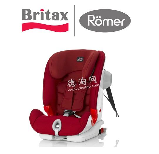 Britax Römer Advansafix II SICT 百变骑士升级版