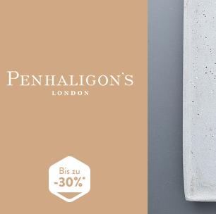 戴妃最爱 英国皇室御用Penhaligon's香氛产品