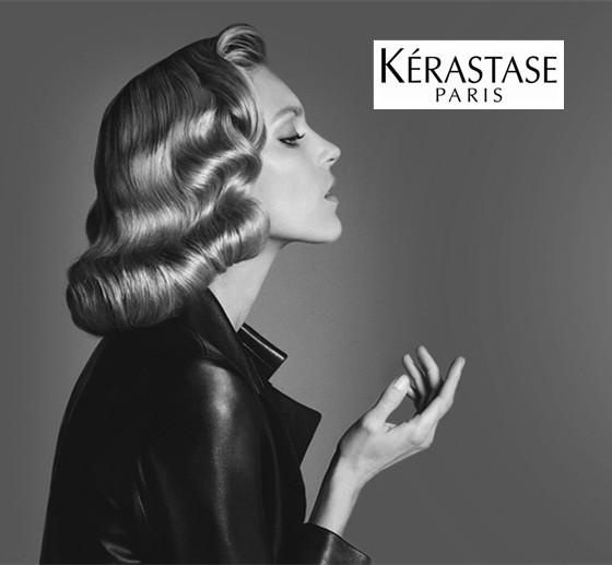 艾玛~好像快被抢没了!护发权威 Kérastase卡诗护发系列