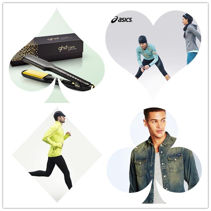 英国ghd高端美发器/运动鞋品牌Asics/意大利潮牌 Diesel男装