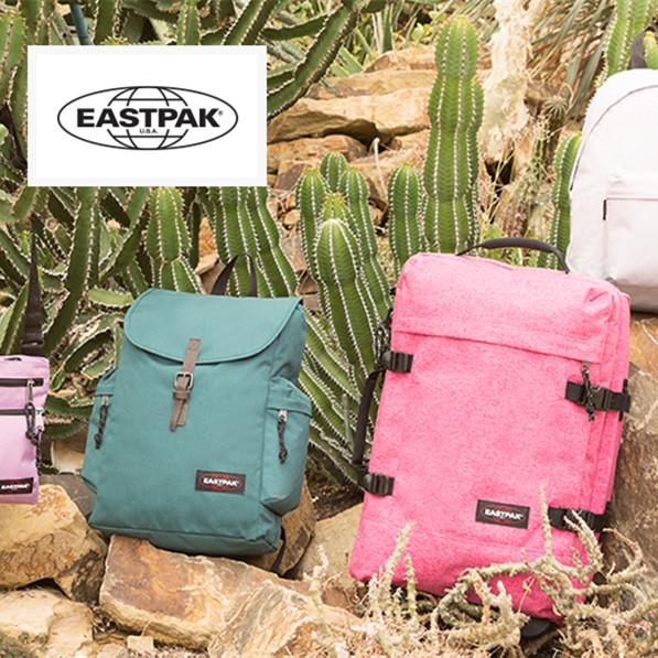 Eastpak背包挎包专场