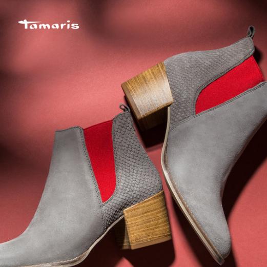 德国品质实惠之选 Tamaris女鞋