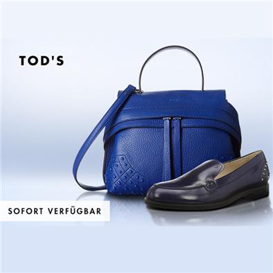意大利奢牌TOD'S 美包鞋履闪购