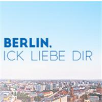 Berlin,Ich liebe dir 柏林酒店特卖