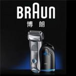 BRAUN 9系 9290cc 顶级男士专业剃须刀