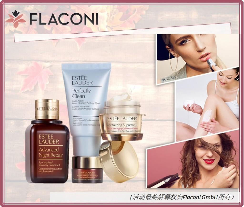 Flaconi部分护肤品16%优惠码!!!