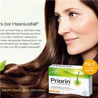拜耳出品 Priorin女性防脱发&生发胶囊