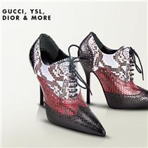 奢牌Gucci,YSL, Dior&more鞋履闪购