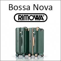 日默瓦 Bassa Nova 系列行李箱