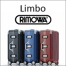 日默瓦Rimowa Limbo系列行李箱