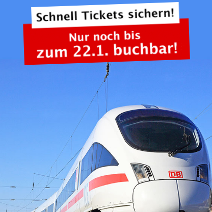DB德国铁路IC/ICE往返特价车票