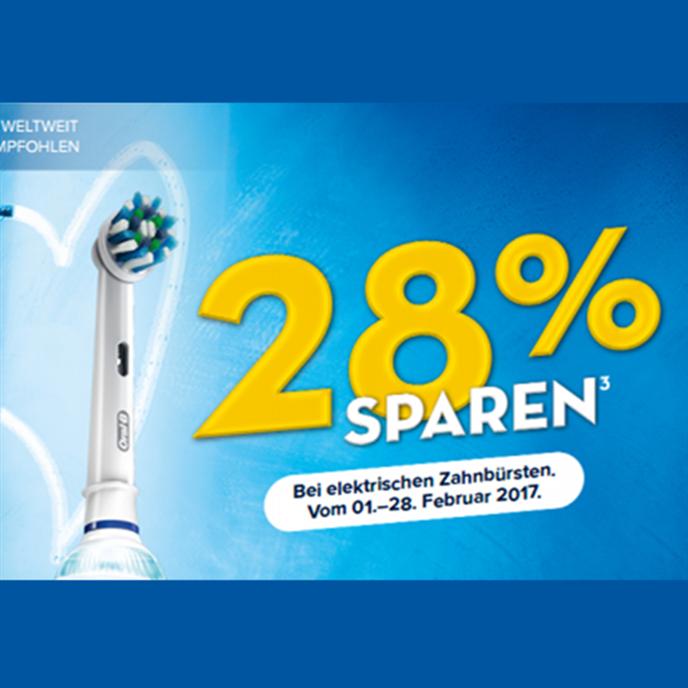Braun Oral-B 多款电动牙刷