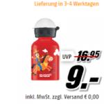 瑞士Sigg旅行便携水壶