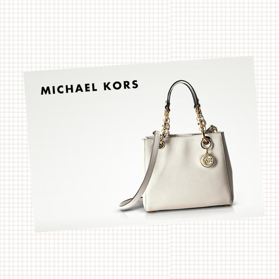 实惠之选 Michael Kors包袋