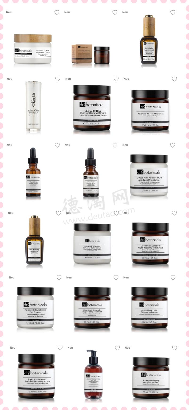 skin chemists dr botanicals 7 2 5. Black Bedroom Furniture Sets. Home Design Ideas
