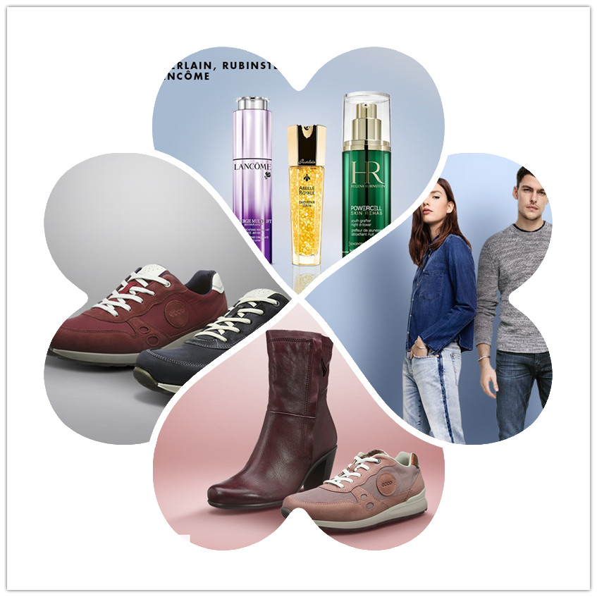 GUERLAIN, RUBINSTEIN, LANCOME 护肤彩妆/丹麦时尚品牌 ECCO 男女鞋/7 For All Mankind男女牛仔服饰