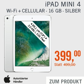 小身材 大身手Apple iPad mini 4  Wi-Fi + Cellular 16G银色款