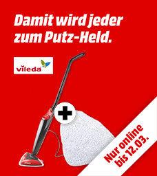 清洁工具专家Vileda周日特价最高节省27欧!