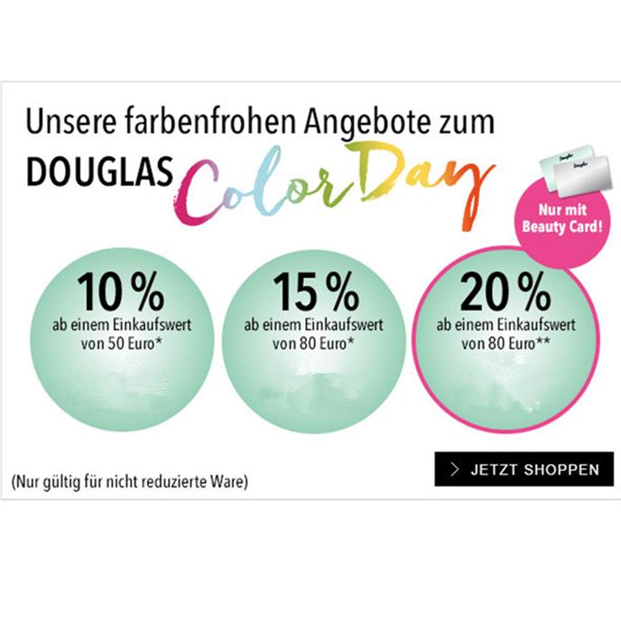 德国 Douglas 香水化妆品优惠码大合集