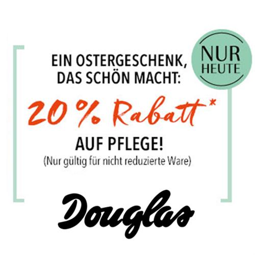 全德最大最全的美妆网店Douglas