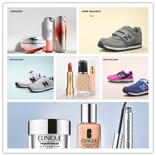 New Balance 男女及儿童运动鞋/万物资生-Shiseido护肤彩妆/自然美肌 Clinique/植物性护肤品牌 — Sisley