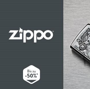 Zippo打火机特卖