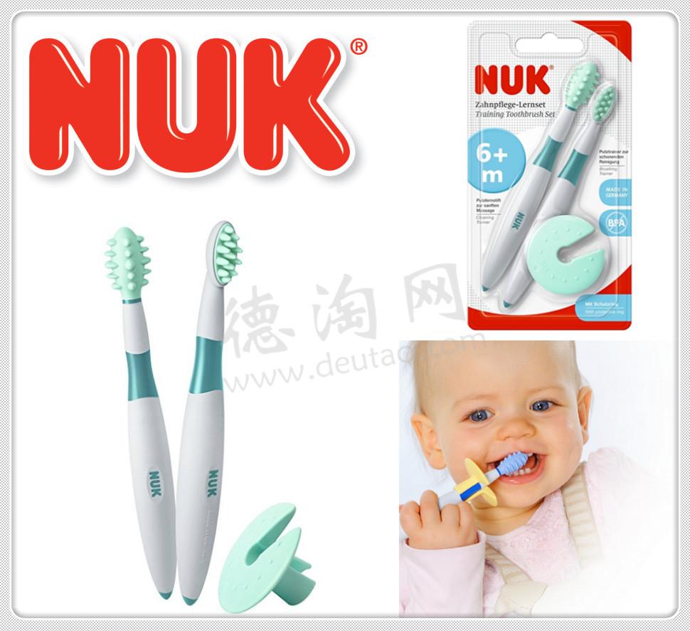 NUK磨牙棒 牙齿口腔护理三件套