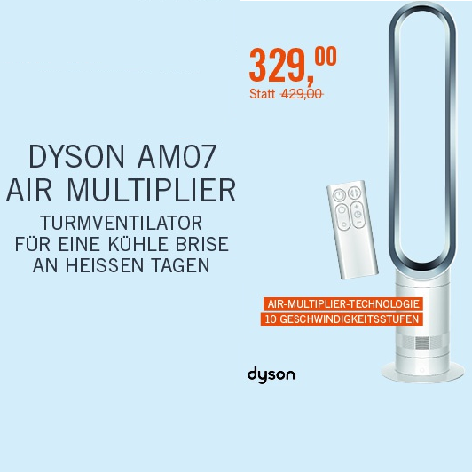 夏天正需要!Dyson AM07 风扇