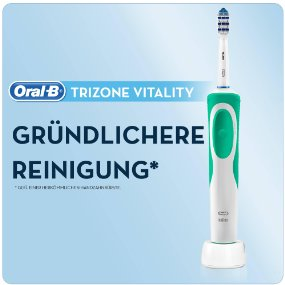 入门版电动牙刷Oral-B Vitality Trizone