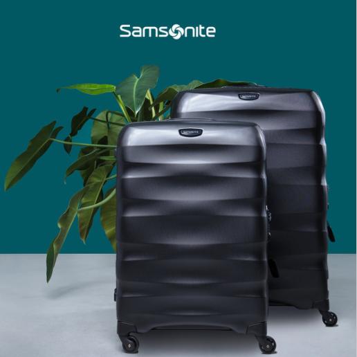 可以用一辈子的旅行箱 Samsonite新秀丽箱包卖场