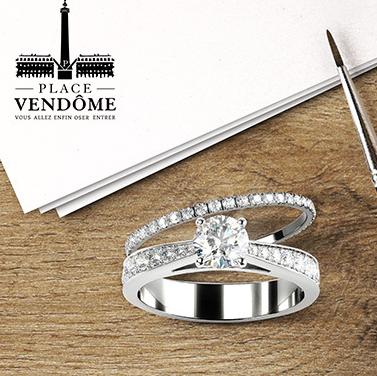 法国巴黎Place Vendôme 珠宝首饰特卖