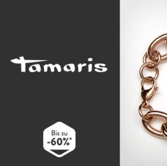 德国品质实惠之选 Tamaris 饰品特卖