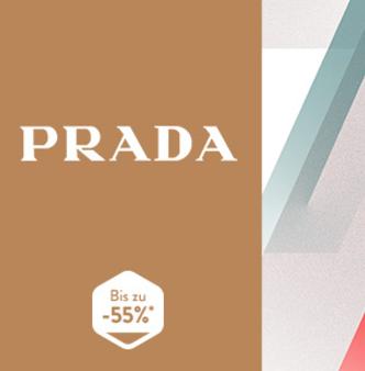 时尚奢牌Prada男女鞋包