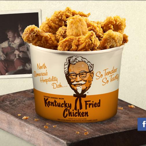 妈呀!口口都是肉的KFC肯德基全家桶庆祝60周年生日