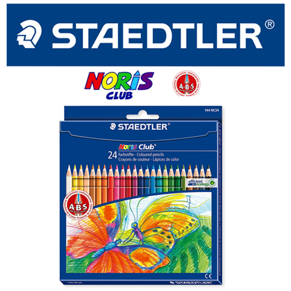 亚马逊销量第一的彩色铅笔!Staedtler Noris Club 施德楼24色套装