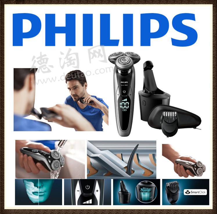 Philips S9711/31 飞利浦干湿两用剃须刀