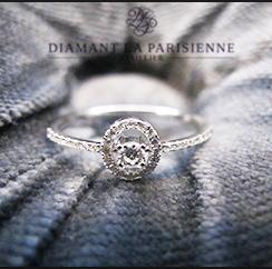 真爱永恒 巴黎Diamant La Parisienne钻石首饰