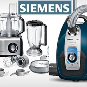从厨房到家电我们全包了!Siemens西门子小家电卖场