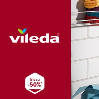清洁工具专家Vileda特卖场