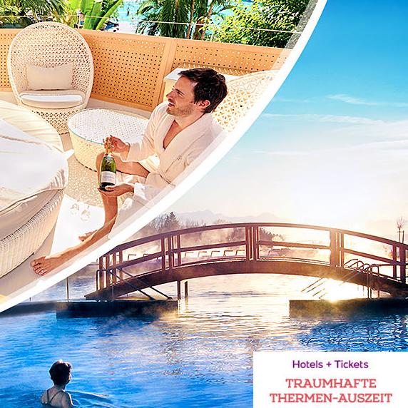 推荐!德国海滨度假屋、游乐场门票